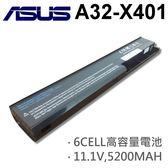 ASUS 6芯 日系電芯 A32-X401 電池 X401U X401EB82A X401EC60U X401EE45U X401EI235A X501