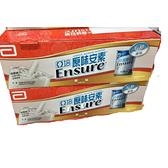 [COSCO代購] CA109935 亞培 安素成人保健營養品 原味 237 毫升 32 罐