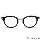 DITA 頂級眼鏡品牌 EDMONT  (黑-銀) 純鈦 復古圓框 近視眼鏡 久必大眼鏡