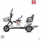 電動三輪車代步車接送孩子成人家用新款電瓶...
