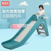 溜滑梯 滑滑梯兒童室內家用大小型滑梯寶寶塑料玩具加長加厚組合滑梯北歐 NMS設計師