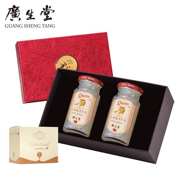 廣生堂 歡慶24周年慶 皇后燕盞冰糖燕窩145MLx2入禮盒 送燕窩香皂1個