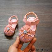 寶寶軟底公主涼鞋嬰幼兒學步鞋