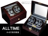 │完全計時│自動機械錶收藏盒【自動上鍊盒4+6只入】鋼琴烤漆手錶收藏盒 (自動08) EB 碳培咖