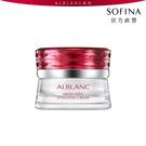 SOFINA ALBLANC 水澪透高機能菁華霜 升級版