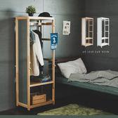 掛鏡 衣櫥 收納櫃 全身鏡【L0024】卡夫特附輪衣掛鏡(原木色) 收納專科