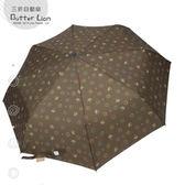 【Weather Me】奶油獅亮彩晴雨兩用自動開收傘(咖啡金)