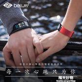 智慧手環男多功能3代健康監測防水運動手錶跑步記計步器 igo一週年慶 全館免運特惠
