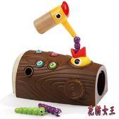 兒童益智玩具 男孩嬰兒童智力開發抓捉蟲釣魚玩具女孩 BT4702【花貓女王】