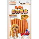 【寵物王國】活力零食-CR98起司玄米嚼...