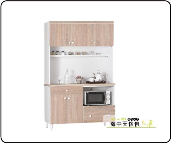 {{ 海中天休閒傢俱廣場 }} C-07 摩登時尚 餐櫃系列 211-3 小北歐4尺餐櫃(全組)