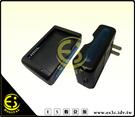 ES數位館 BlackBerry 8900 Curve 9500 Storm 9530 Storm 9630電池D-X1 DX1專用國際電壓雙用快速充電器
