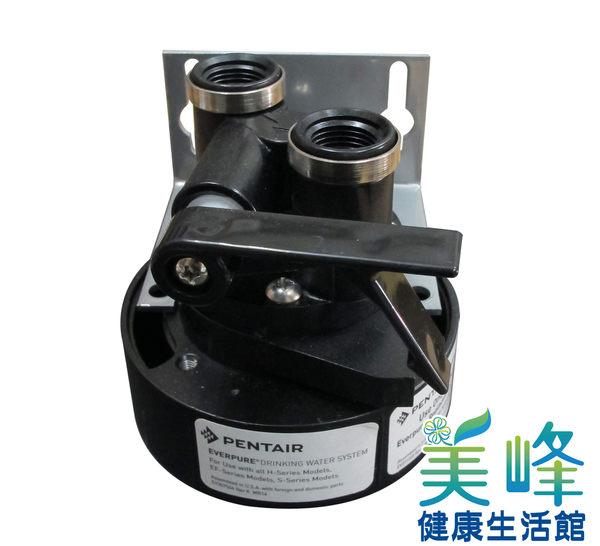 愛惠浦原廠公司貨QL3濾頭蓋,止水閥濾頭適用各型號愛惠浦濾心防偽標籤1650元