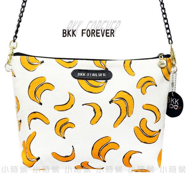 ☆小時候創意屋☆ 泰國 百貨 曼谷包 泰國香蕉 BKK FOREVER 夜店晚宴包 手機包 收納包 BKK包 側背包