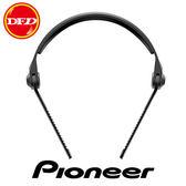 先鋒 Pioneer HC-HB0201 頭帶組 適用於 HDJ-C70 公司貨