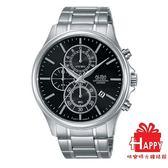日本ALBA雅柏錶  型男必備**台灣限定款 活力設計感計時腕錶 VD57-X107D.AM3465X1 -銀x黑