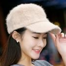韓版秋冬天女士可愛兔毛純色鴨舌帽韓國冬季保暖針織毛線棒球帽子 小山好物