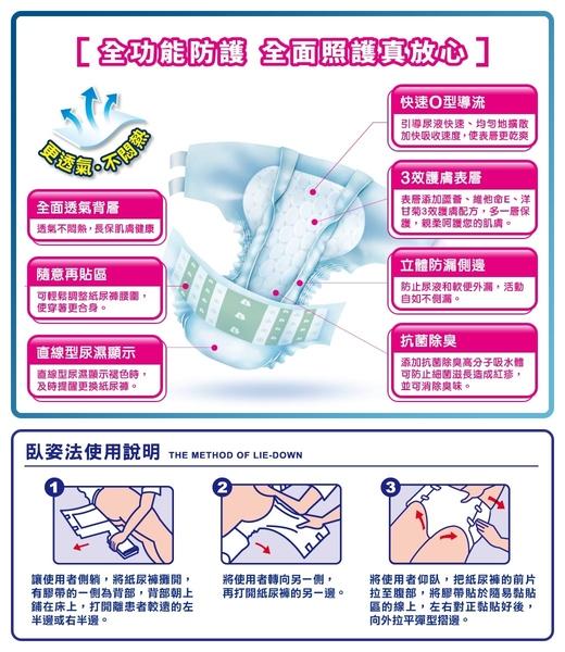 包大人 成人全功能紙尿褲 S 18片*6包(箱購)【德芳保健藥妝】