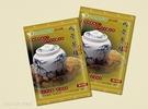 台東原生應用植物園 肉骨茶料理包 20g*2/包 一包 養身包 肉骨茶膳