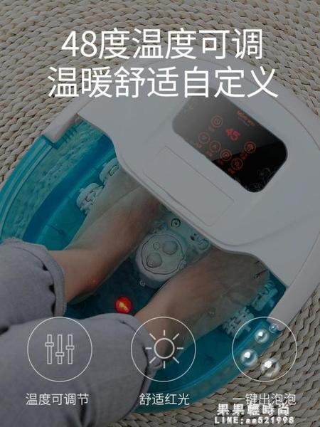 足浴盆 美妙足浴盆全自動帶按摩洗腳桶足浴器家用泡腳盆女電動加熱足療機 果果輕時尚NMS