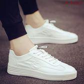 衣普菈 男鞋子小白鞋透氣板鞋休閒白鞋 衣普菈