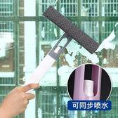 擦窗神器 擦玻璃洗窗戶刷窗器全面清潔 BF69【歐爸生活館】TW