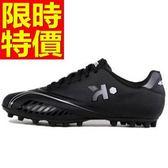 足球鞋-有型輕量運動男釘鞋61j2[時尚巴黎]
