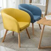 北歐現代簡約懶人沙發臥室小戶型單人客廳休閑布藝陽臺迷你沙發椅WY