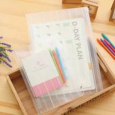 文具 磨砂收納檔案袋(33.8x24.3) 大款 文件 隨身小物      【ZDZ017】-收納女王