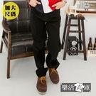 【7200】大尺碼韓版斜紋布伸縮中直筒褲...