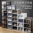 鞋盒收納盒透明鞋子收納防氧化抽屜式網紅鞋櫃收納神器省空間
