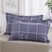 枕頭枕芯一對單人成人學生枕羽絲絨護頸椎舒適柔軟枕套一只裝igo