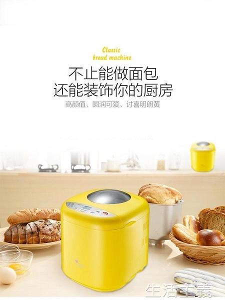 麵包機 ACA面包機家用全自動和面揉面智慧多功能早餐饅頭烤吐司機MB500 生活主義