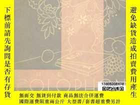 二手書博民逛書店【罕見】Colophon: Part Eight(老版書迷季刊C