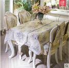 歐式餐桌布藝時尚餐桌布台佈茶几布可定做圓桌布桌旗【桌旗】