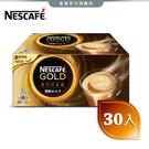 【雀巢】金牌咖啡三合一重烘焙拿鐵(24g*30入) / 全新上市