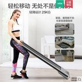 家用智慧跑步機功能室內平板走步機小型迷妳LX【1件免運】