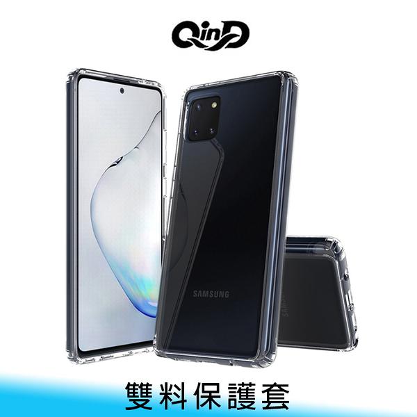 【妃航】QinD 三星 Note 10 Lite 雙料保護套 透明/防摔/抗衝擊 保護殼/透明殼/手機殼 送贈品