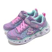 Skechers 休閒鞋 S Lights-Heart Lights-Love Match 紫 彩色 童鞋 中童鞋 閃燈大底 運動鞋 【PUMP306】 302145LLVAQ