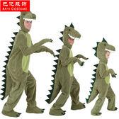 萬圣節表演服裝兒童幼兒COS恐龍服