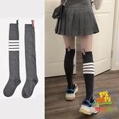 小腿襪子女tb四道杠灰色條紋中筒潮春秋薄款撞色過膝JK長筒襪 樂淘淘