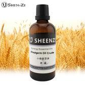 (初榨小麥胚芽油 未精製)100ml 基礎植物油 按摩油 基底油