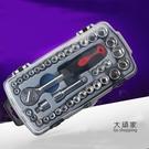 汽車維修工具箱 汽車套筒組合扳手 維修五金工具應急箱修理工具箱 多功能T