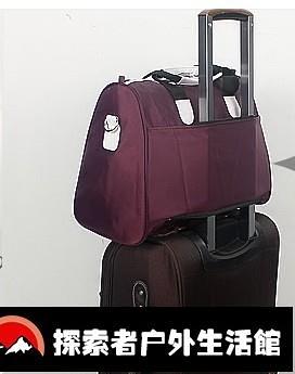 大容量防水可折疊行李包男旅行袋旅游包手提旅行包【探索者】