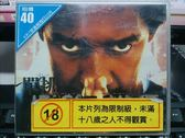 影音專賣店-V55-029-正版VCD【單挑】-丹佐華盛頓*蜜拉喬娃維琪