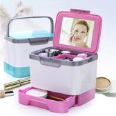 桌面大號手提有蓋帶鏡子多層首飾化妝品收納盒收納箱化妝箱