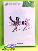 [玉山最低網] XBOX360 Final Fantasy XIII-2 太空戰士13-2 日文版(亞版)