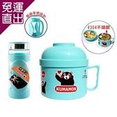 熊本熊酷MA萌 玻璃禮盒組(餐碗+隨身杯) R-2800K+S-9600-2K【免運直出】