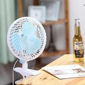電燈扇學生寢室床上靜音迷你電風扇搖頭夾扇辦公室臺式電扇 夢藝家