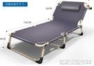 折疊床單人午睡床辦公室躺椅午休床成人睡椅簡易夏天行軍床 凱斯頓3C